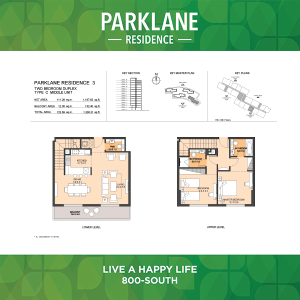 Parklane Residence 3 Two Bedroom Duplex Type C Middle Unit
