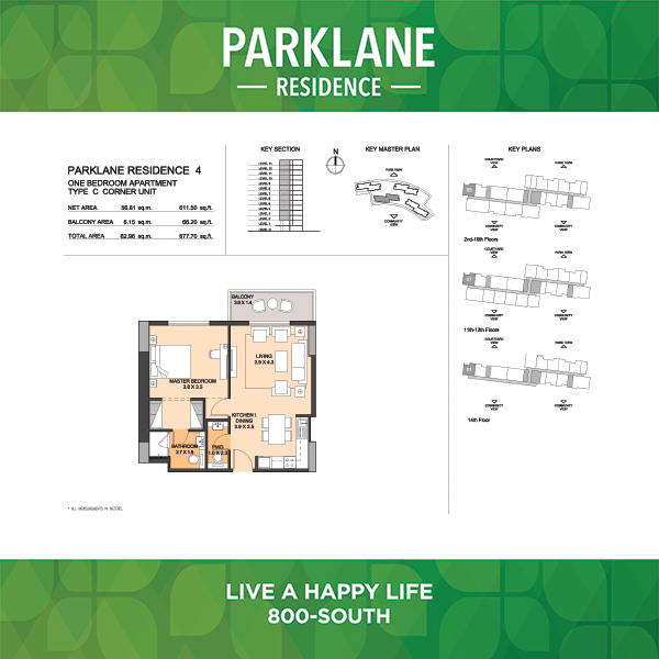Parklane Residence 4 One Bedroom Apartment Type C Corner Unit