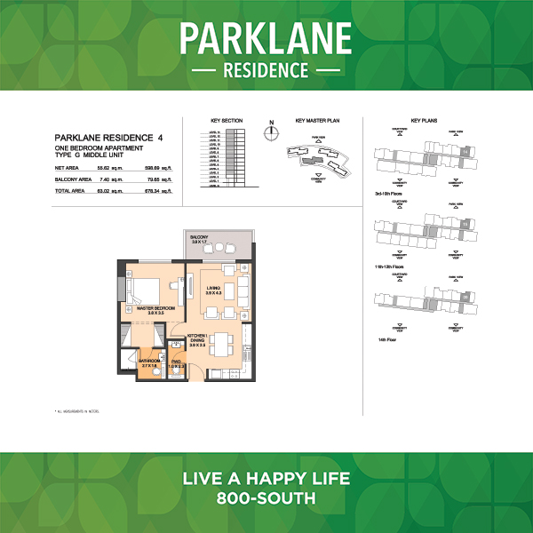 Parklane Residence 4 One Bedroom Apartment Type G Middle Unit