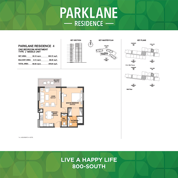 Parklane Residence 4 One Bedroom Apartment Type J Middle Unit