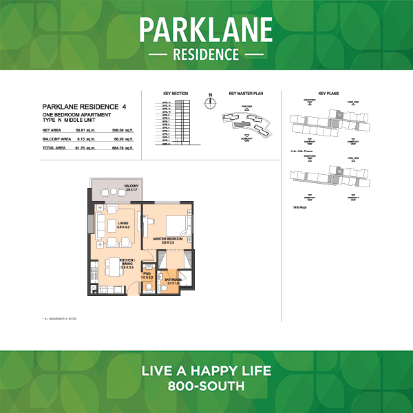 Parklane Residence 4 One Bedroom Apartment Type N Middle Unit