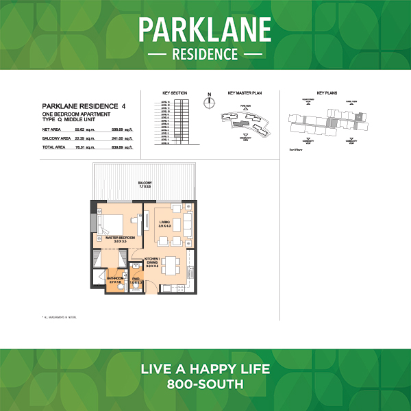 Parklane Residence 4 One Bedroom Apartment Type Q Middle Unit