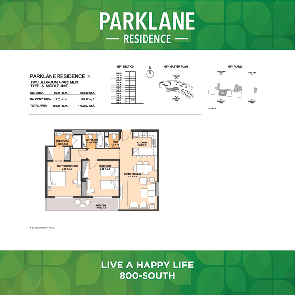 Parklane Residence 4 Two Bedroom Apartment Type A Middle Unit