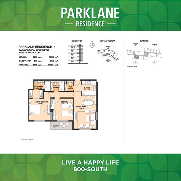 Parklane Residence 4 Two Bedroom Apartment Type B Middle Unit
