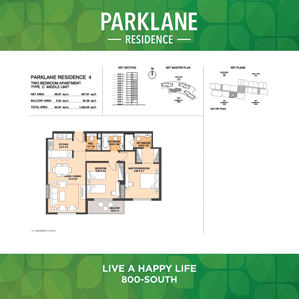 Parklane Residence 4 Two Bedroom Apartment Type C Middle Unit
