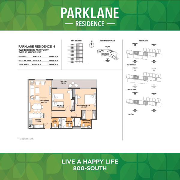 Parklane Residence 4 Two Bedroom Apartment Type E Middle Unit