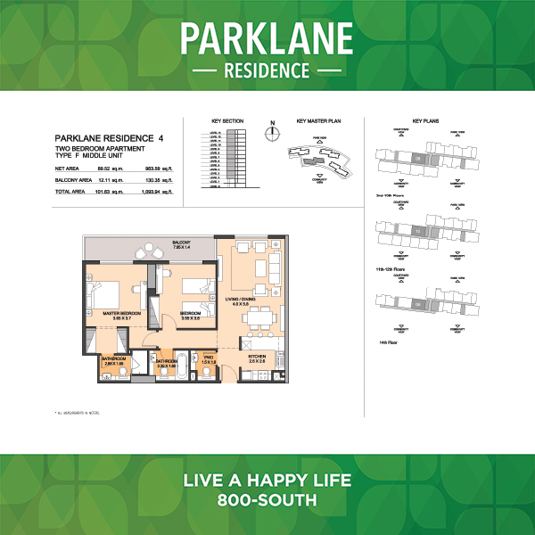 Parklane Residence 4 Two Bedroom Apartment Type F Middle Unit