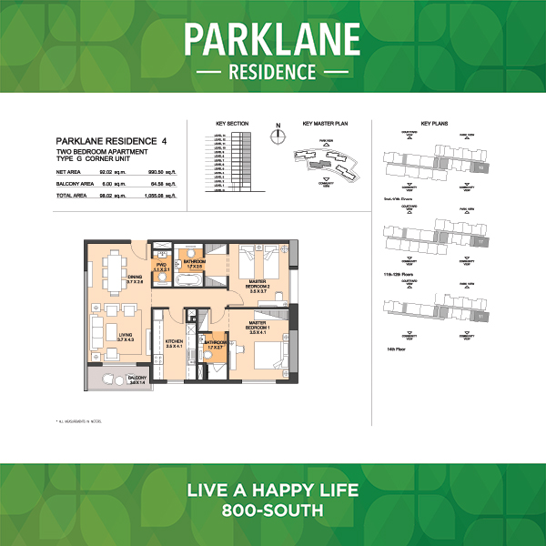 Parklane Residence 4 Two Bedroom Apartment Type G Corner Unit