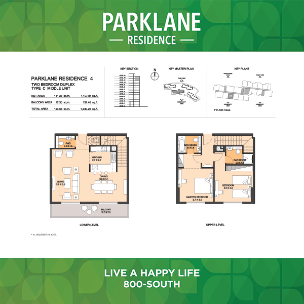 Parklane Residence 4 Two Bedroom Duplex Type C Middle Unit