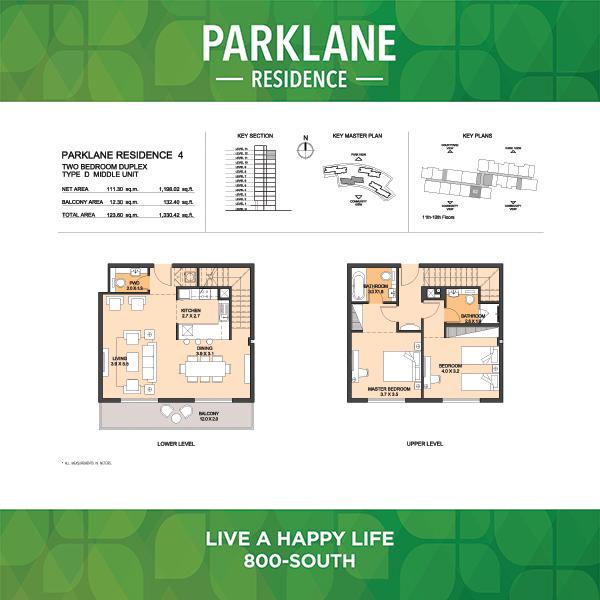 Parklane Residence 4 Two Bedroom Duplex Type D Middle Unit