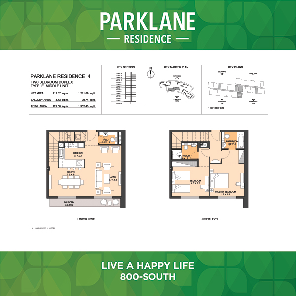 Parklane Residence 4 Two Bedroom Duplex Type E Middle Unit