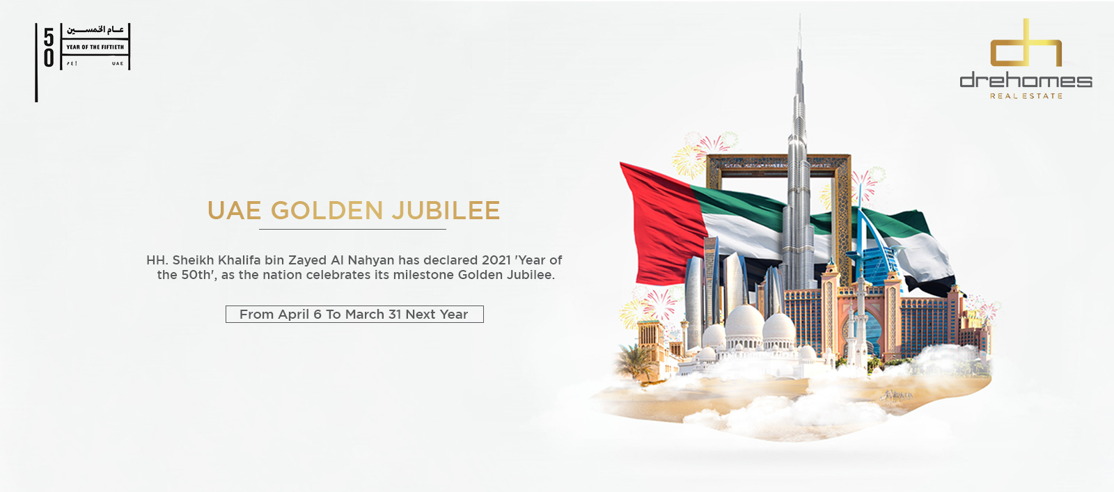 Uae Golden Jubilee
